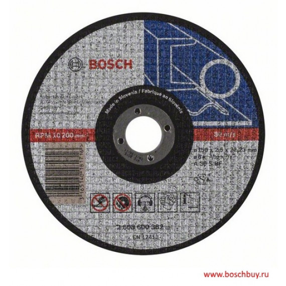 Disque à tronçonner  Bosch Expert for Metal 150 x 2,5 mm