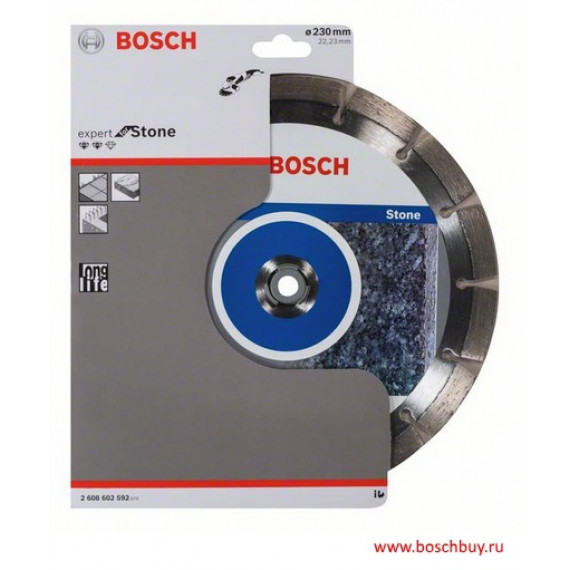 Bosch Expert for Stone 230mm