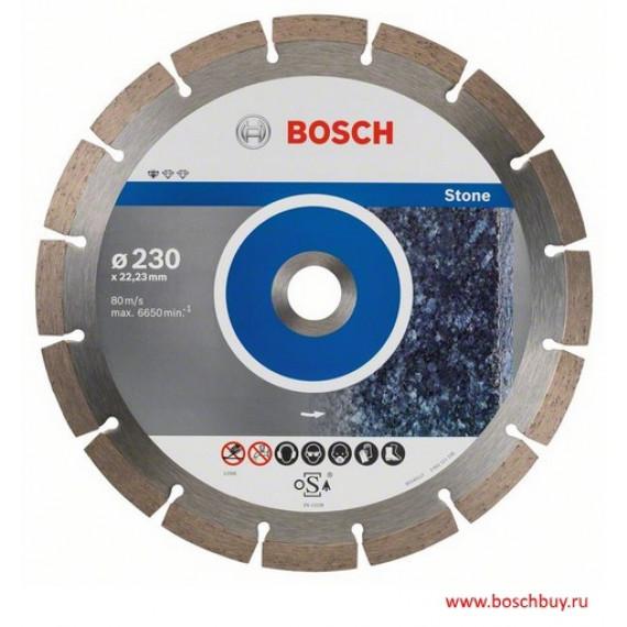 Disque à tronçonner  Bosch 230 mm