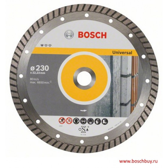 Bosch Standard Universal Turbo 230mm