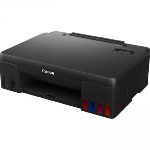 CANON Pixma G550 A4 3-In-1 Printer dupl.  Pixma G550 A4 3-In-1 Printer duplex color 3.9ppm