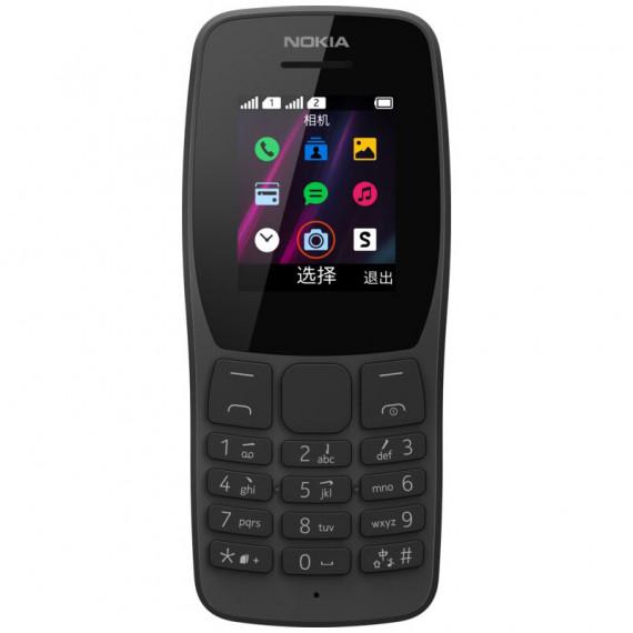Nokia 110 2019 Dual SIM Noir