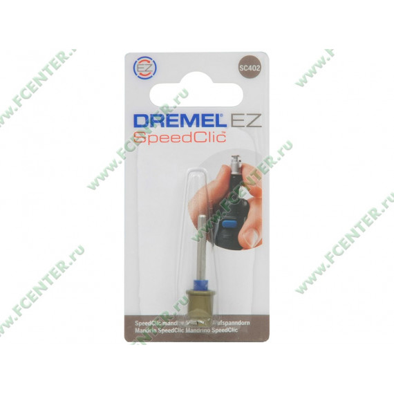 Dremel SpeedClic  (SC402)