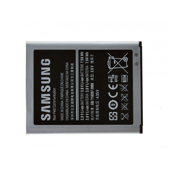 Samsung Batterie pour Samsung Galaxy S III GTi-9300