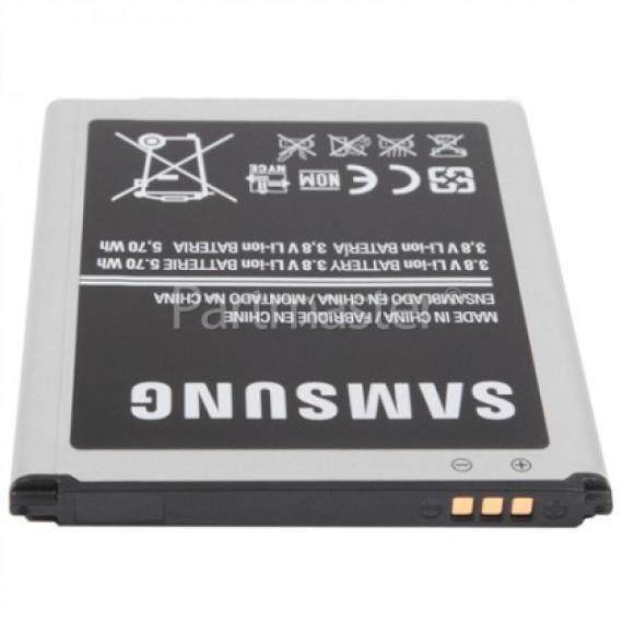 Samsung EB-F1M7FLU - Batterie Li-ion 1500mAh pour Samsung Galaxy S III mini